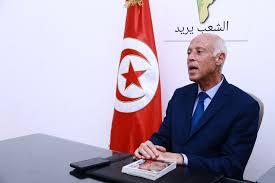 Photo of حركة النهضة التونسية ترد على قيس سعيد