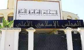 Photo of رئيس المجلس الإسلامي الأعلى: الجزائر ملتزمة بدعوتها إلى الوحدة وعدم التدخل في شؤون الغير